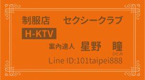 風俗KTV-案內達人