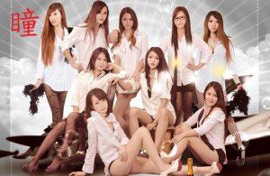 台湾sexy club
